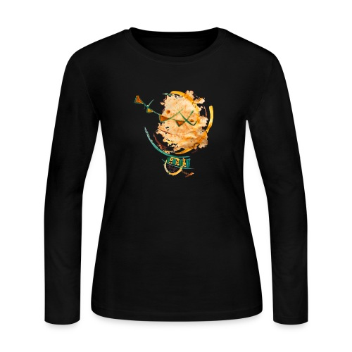 ILand - Women's Long Sleeve Jersey T-Shirt