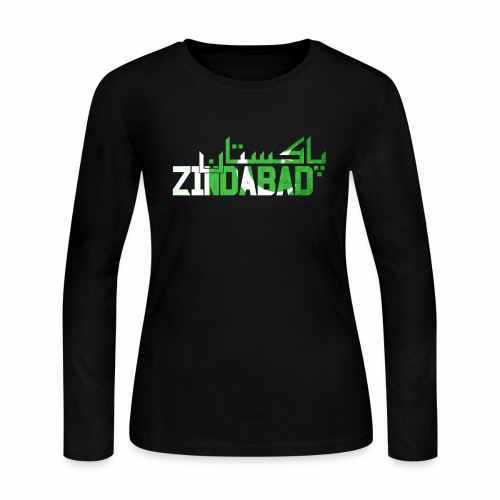 14th August Pakistan Independence Day - Women's Long Sleeve Jersey T-Shirt