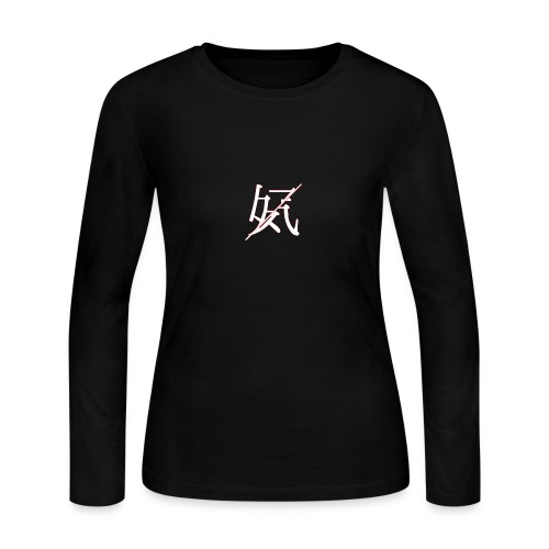 Sanguine Icon - Women's Long Sleeve Jersey T-Shirt