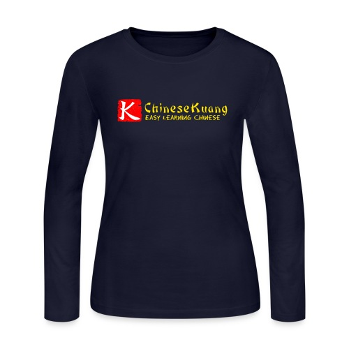 ChineseKuang Logo - Yellow - Women's Long Sleeve Jersey T-Shirt