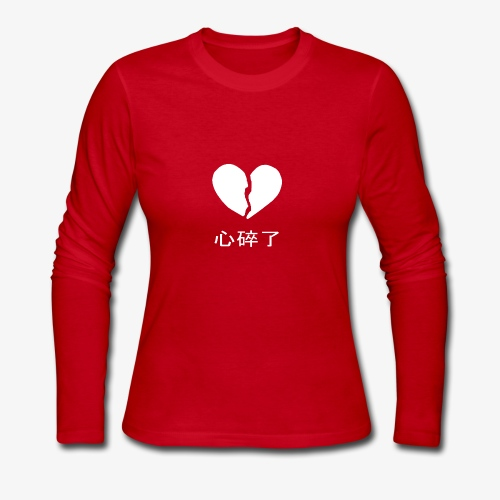 Heart Broken - Women's Long Sleeve Jersey T-Shirt