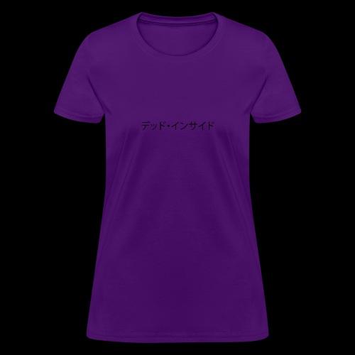 Dead Inside (Japanese) - Women's T-Shirt