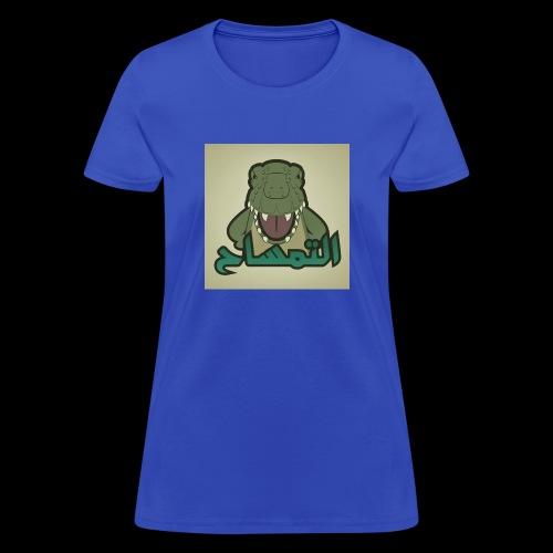 crocodile - Women's T-Shirt