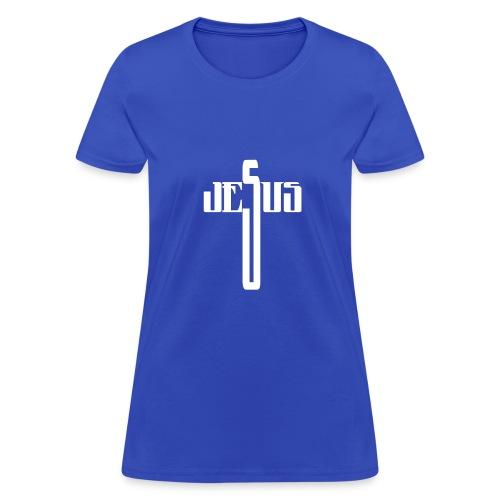 Jesus Religion - Women's T-Shirt