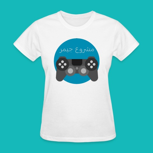 Mashrou3 Gamer Logo Products - Women's T-Shirt