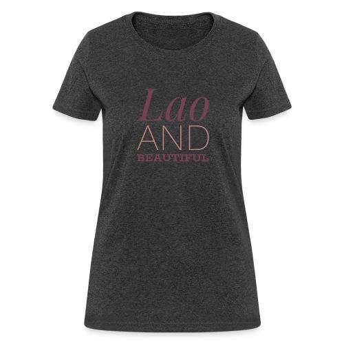 Beautiful - Women's T-Shirt