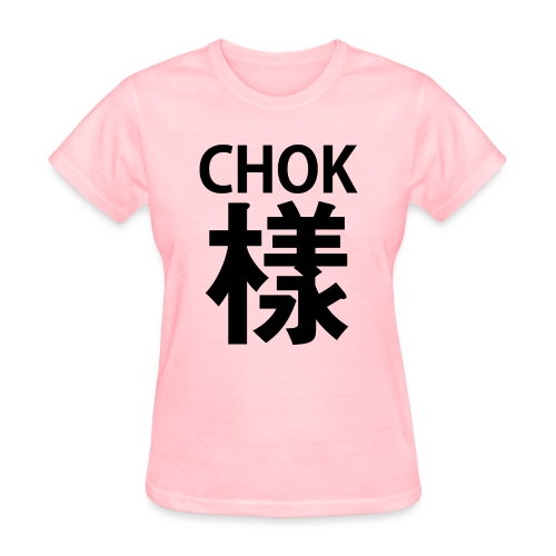 Chok Yeung BLACK - Women's T-Shirt