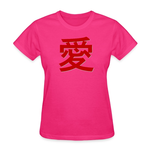 Chinese Love Love Love 3 - Women's T-Shirt
