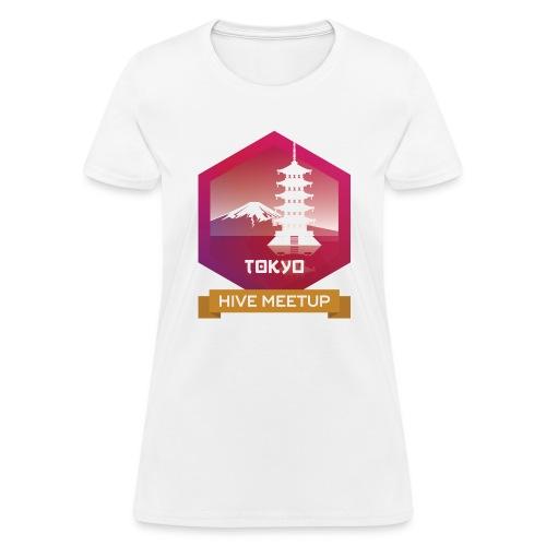 Hive Meetup Tokyo - Women's T-Shirt