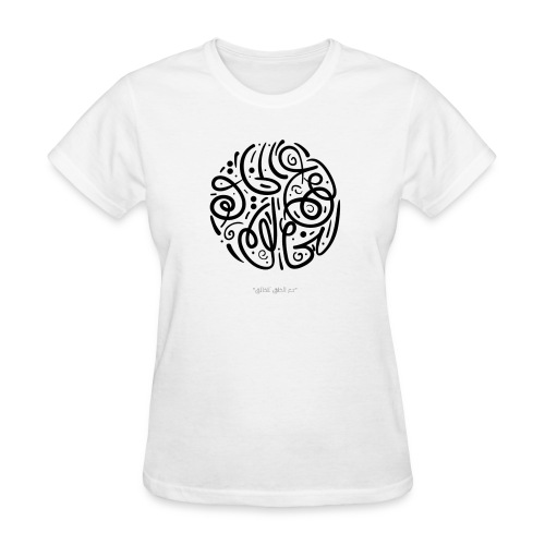 Let the creation to the Creator - Women's T-Shirt