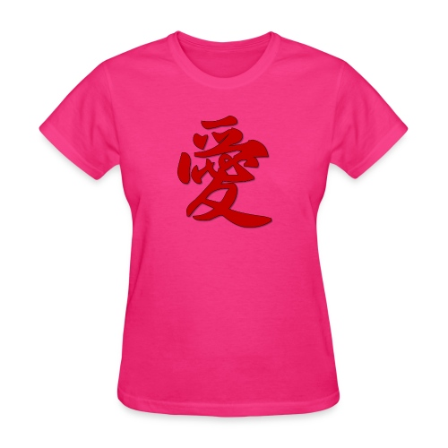 Chinese Love Love Love 4 - Women's T-Shirt