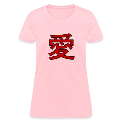 Chinese Love Love Love 1 - Women's T-Shirt