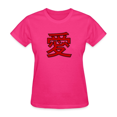 Chinese Love Love Love 1 - Women's T-Shirt