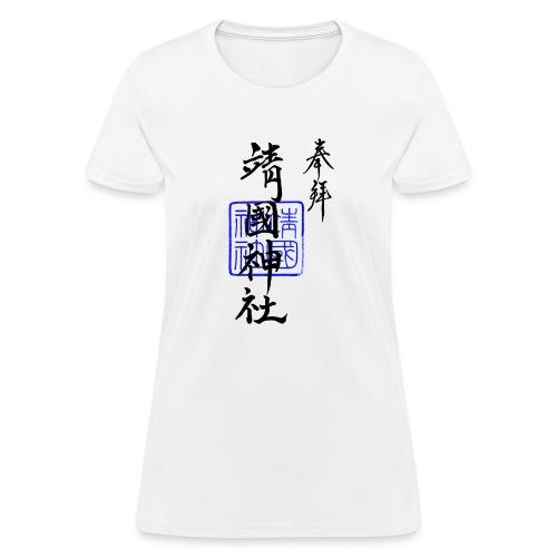 Shrine Blue - Women's T-Shirt