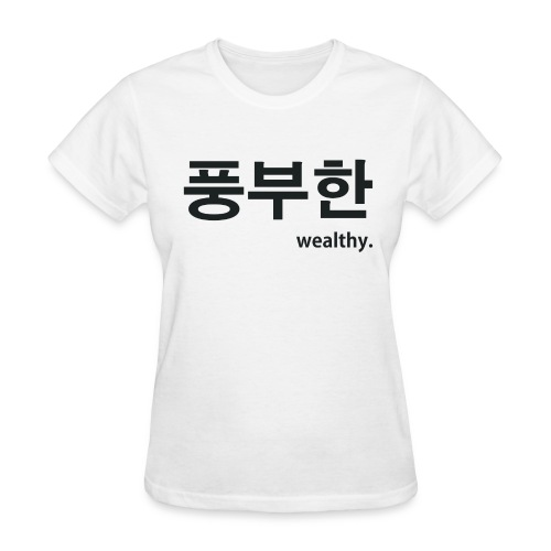 Iconic Wealthy tee - Women's T-Shirt