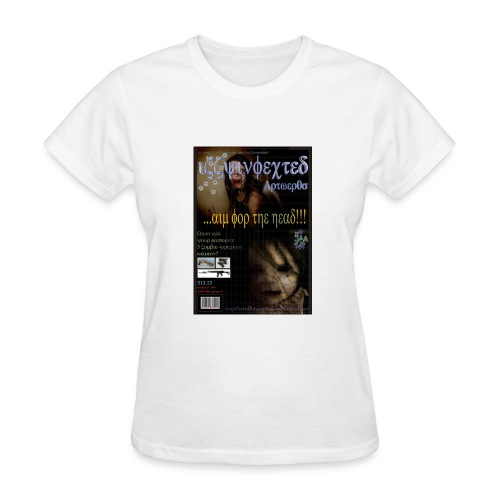 izzyinfected Artoworqs Cover - October 25th, 2010 - Women's T-Shirt