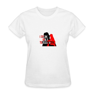 I speak only to Elizabeth : the blacklist tees - Women's T-Shirt