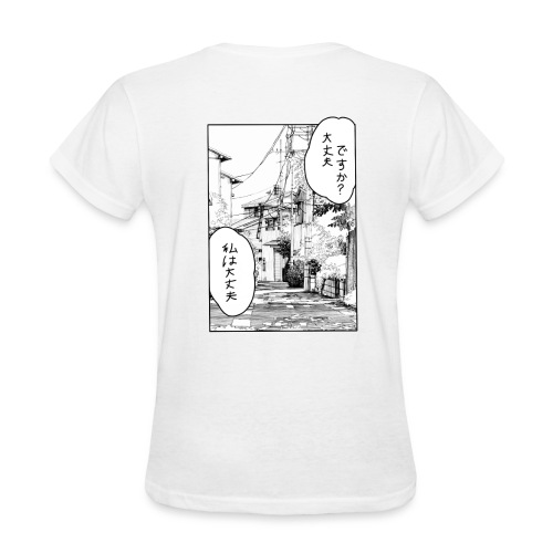 Are You Ok - Women's T-Shirt