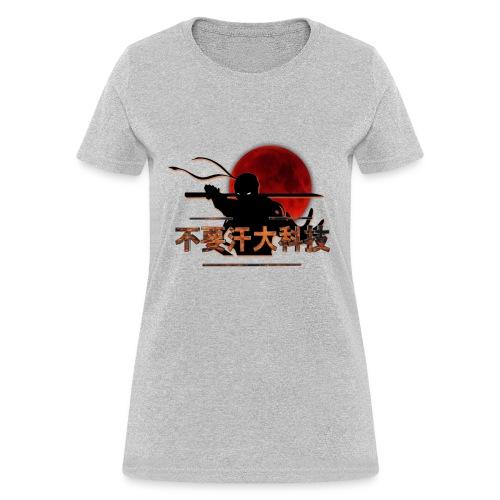 (2017_dswt_logo) - Women's T-Shirt