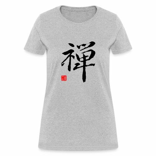 Zen By Guan Daosheng - Women's T-Shirt
