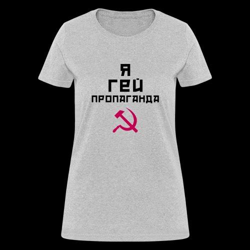 I am Gay Propaganda - Women's T-Shirt