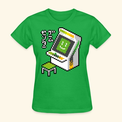 Pixelcandy_AW - Women's T-Shirt