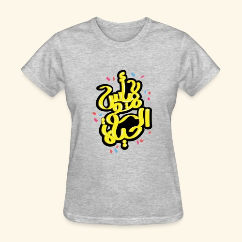 Do not despair with life - Women's T-Shirt