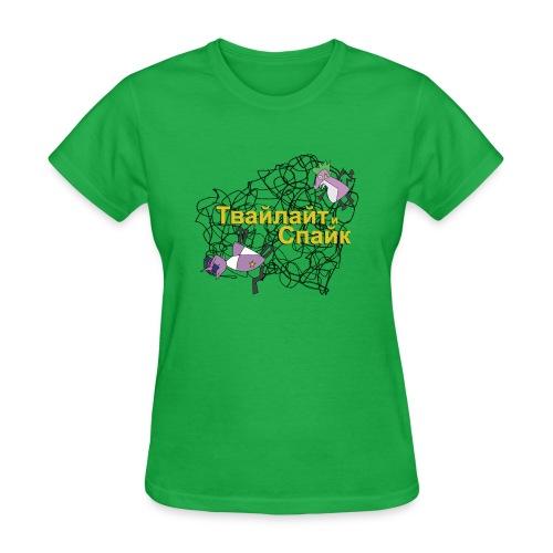 wp25 - Women's T-Shirt