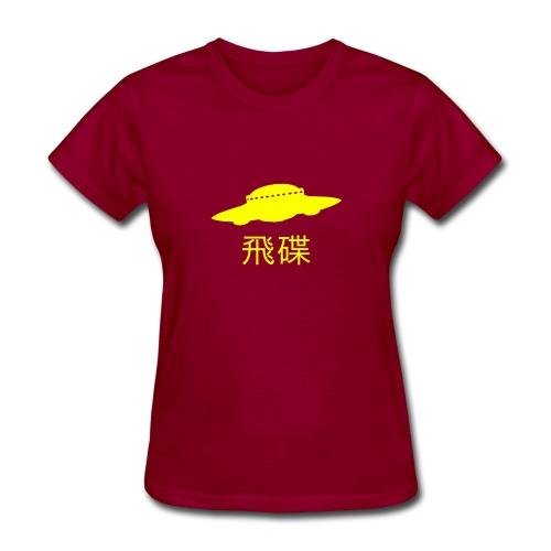 UFO China 飛碟 - Women's T-Shirt