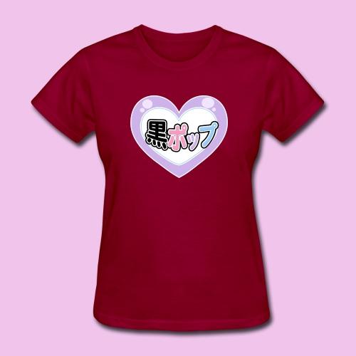 kuropoplogo2 png - Women's T-Shirt