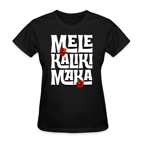 Mele Kalikimaka Hawaiian Christmas Song - Women's T-Shirt