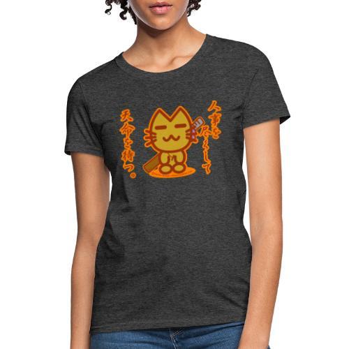 Samurai Cat - Women's T-Shirt