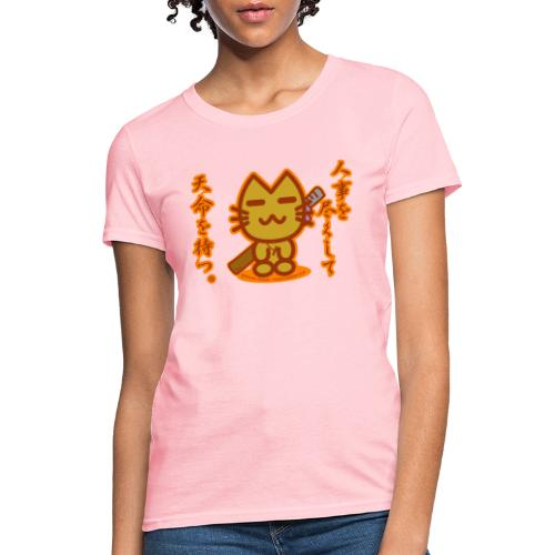 Samurai Cat - Women's T-Shirt