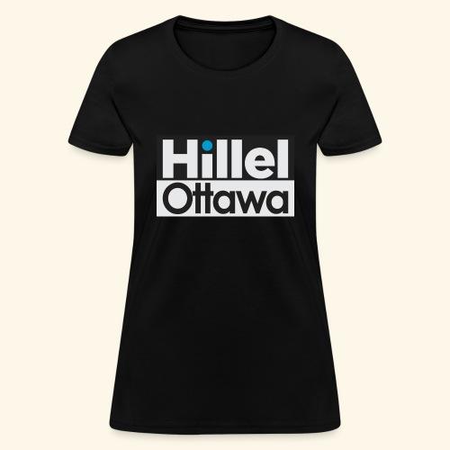 Hillel Block Logo - Women's T-Shirt
