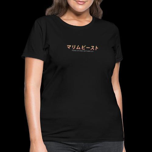 Marimbeast Flame Manga Style (2020) - Women's T-Shirt