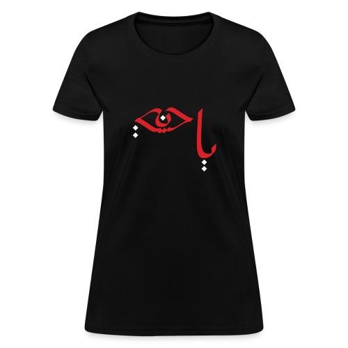 hussain 02 png - Women's T-Shirt
