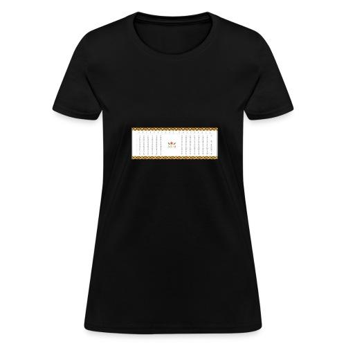 ethiopia - Women's T-Shirt