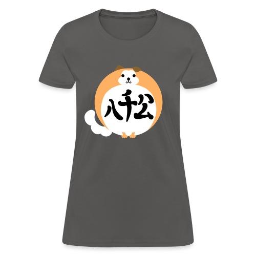 hachiko - Women's T-Shirt