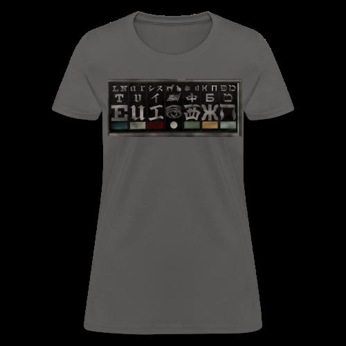 Babylon Blast - Women's T-Shirt