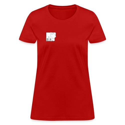thirst. - Women's T-Shirt