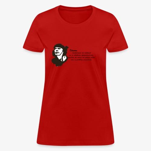 Πόντος - Αναστορώ τα παλαιά - Women's T-Shirt