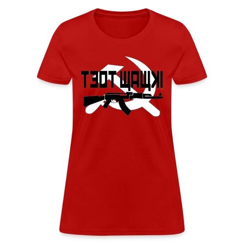 The Russian - Women's T-Shirt