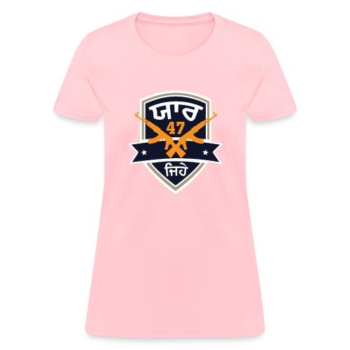 Yaari G1 - Women's T-Shirt