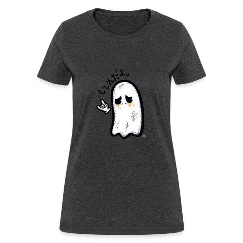 It's Fine Ghost - Women's T-Shirt