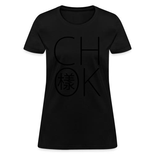 CHOK樣 BLACK - Women's T-Shirt