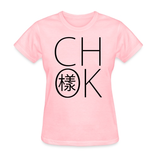 CHOK樣 BLACK - Women's T-Shirt