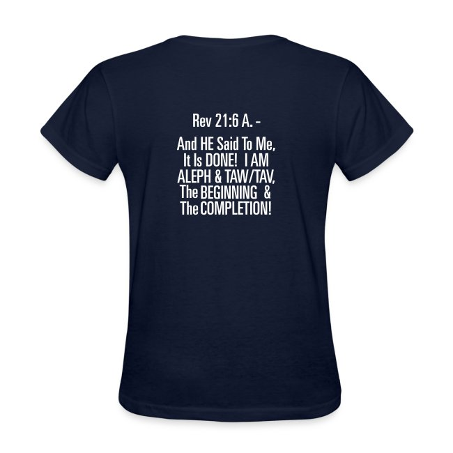 ALEPH-TAW-Shirt-Front