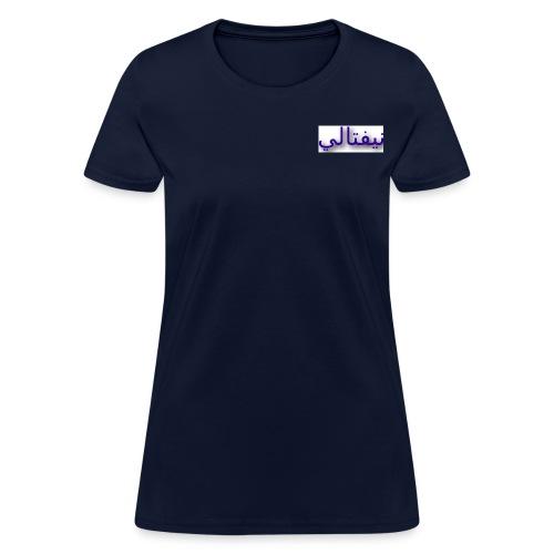 neftali - Women's T-Shirt