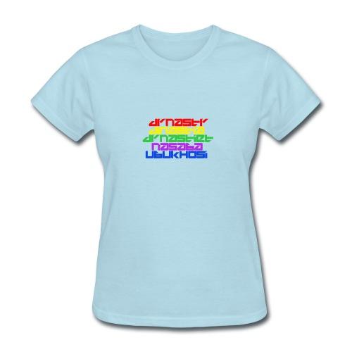 Dynasty Designs LCD1.INTL - Women's T-Shirt