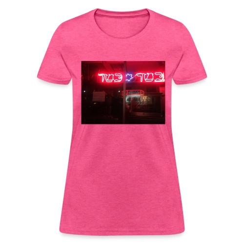 A night in Miami - Women's T-Shirt